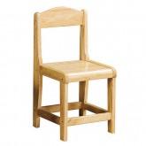 원목의자- 유치용