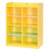 사물함 8인용-Yellow